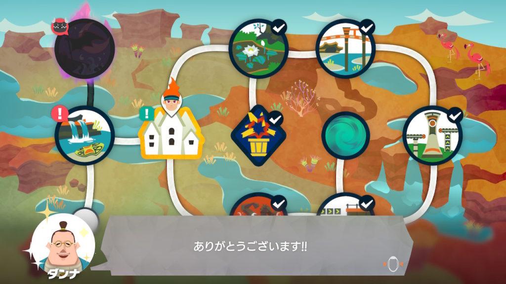 リングフィットアドベンチャー ワールド4 スポルタ王国とスパルタ隊長 タウンミッション ダンナさん