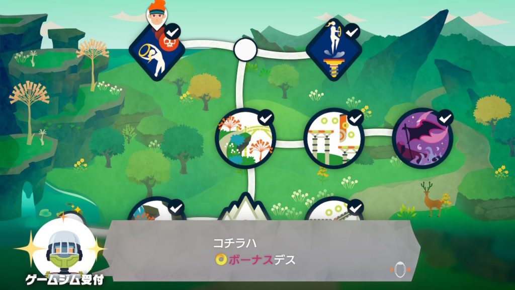 リングフィットアドベンチャー ワールド3 よろず屋と光る玉 タウンミッション ゲームジム受付 バンザイゲット