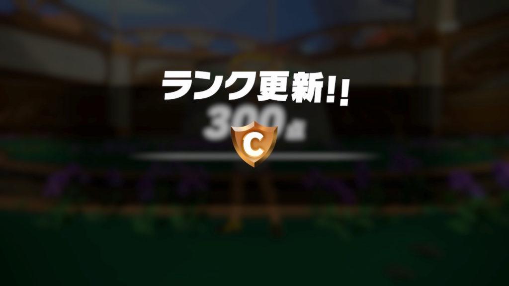 リングフィットアドベンチャー ワールド5 ドラゴ VS マスター4 ゲームジム パラシュート