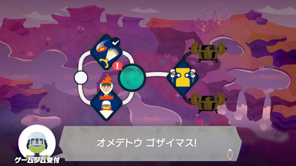 ワールド6 支配された国 ゲームジム モグラたたき