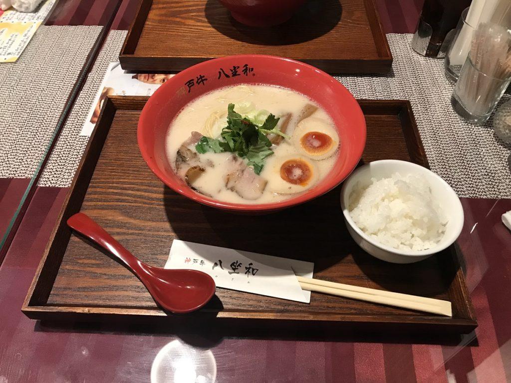 八坐和の神戸牛ラーメン塩味