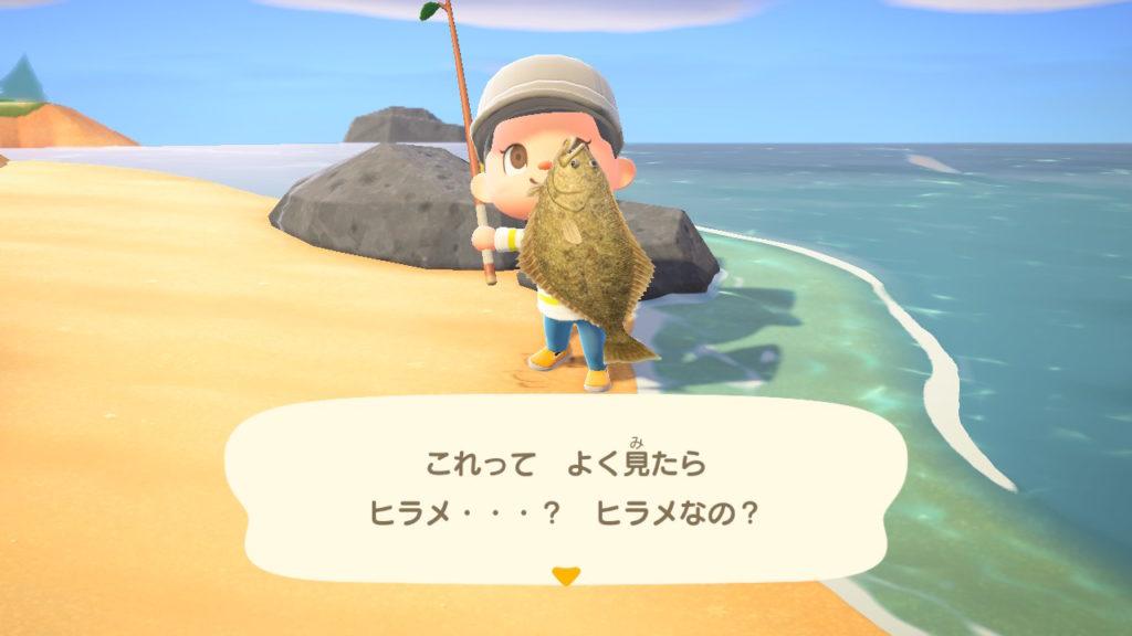 あつまれどうぶつの森 釣り