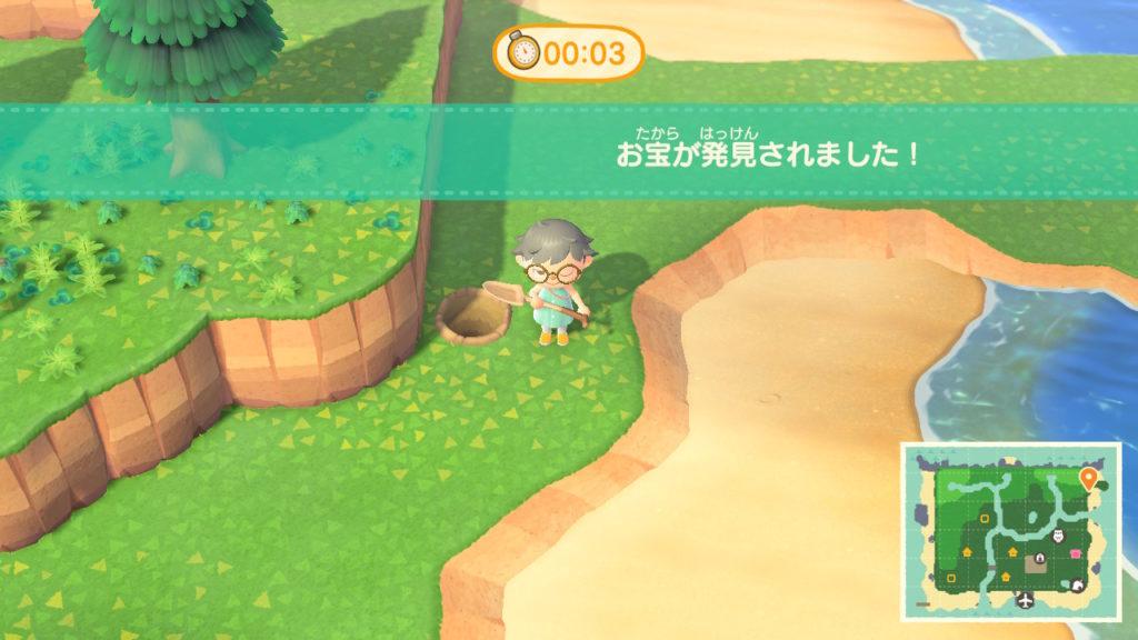 あつまれどうぶつの森 シェリー 宝探しゲーム、お宝が発見されました!