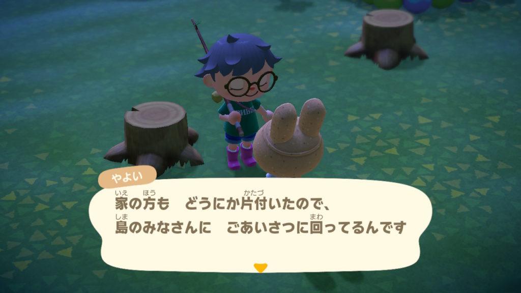 あつまれどうぶつの森 家の方もどうにか片付いたので、島のみなさんにご挨拶に回ってるんです