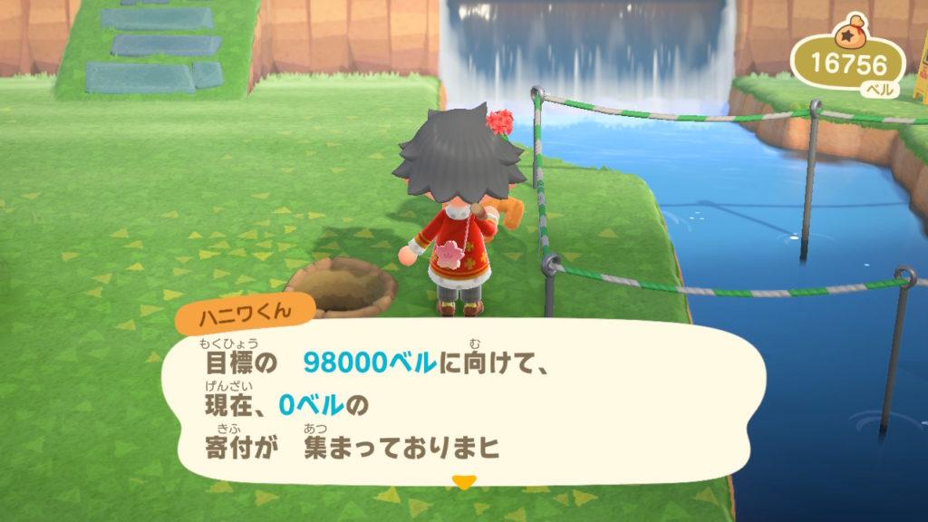 あつまれどうぶつの森 ハニワくん 目標の98000ベルに向けて、現在、0ベルの寄付が集まっておりまヒ
